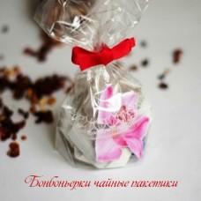Бонбоньерка в виде чайного пакетика