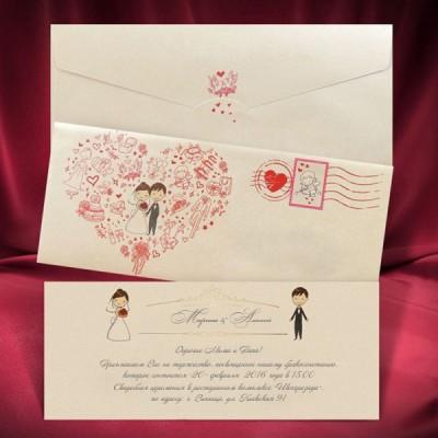 """Пригласительный на свадьбу """"Love letter"""""""