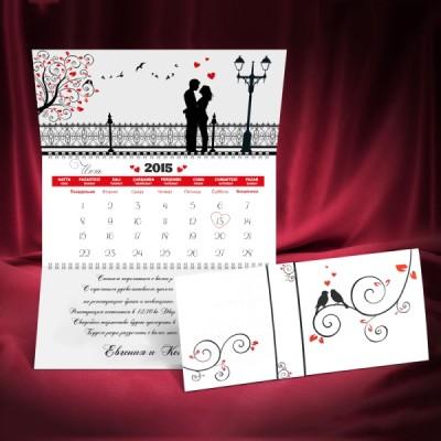 """Пригласительный на свадьбу """"Calendar"""""""