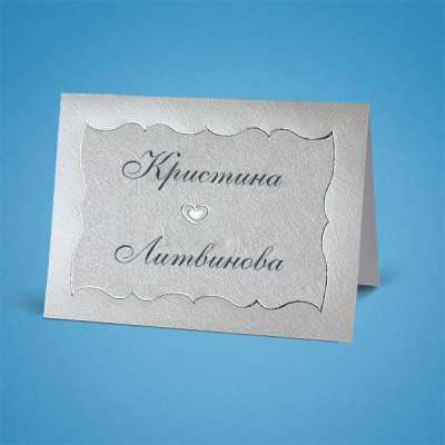 "Банкетная карточка ""Silver"""