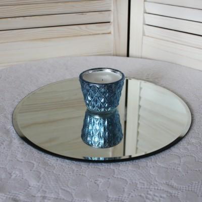 Подставка круглая зеркальная