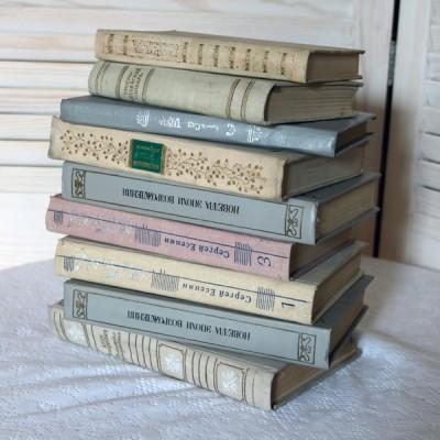 Книги светлых тонов